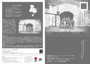 生野パンフA3-表-ol